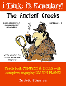 1201 The Ancient Greeks